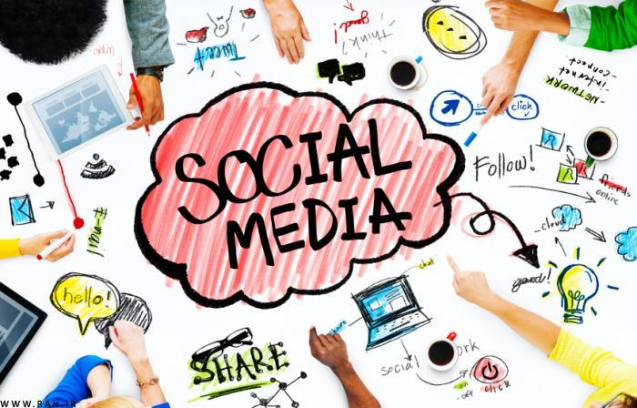 Image result for مدیریت رسانه های اجتماعی- قسمت اول